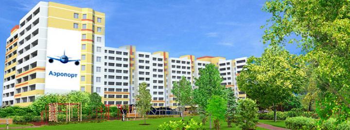 LIFE MALL  семейный торговый центр в Сургуте